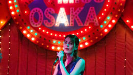 Miss Osaka ©Øst for paradis